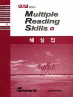 New Multiple Reading Skills G (한글 해설집, Paperback)