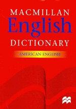 Macmillan English Dictionary (가죽커버, 축쇄판)