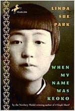 When My Name Was Keoko (Paperback)