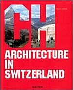 Architecture in Switzerland (Hardcover)