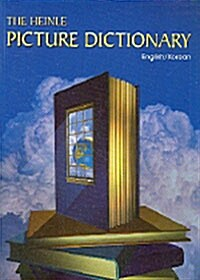 The Heinle Picture Dictionary: English/Korean (Paperback, 영한판)