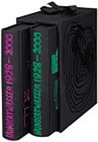 Hundertwasser (Hardcover)