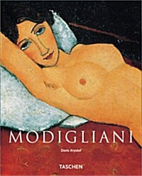 Amedeo Modigliani, 1884-1920: The Poetry of Seeing (Paperback)