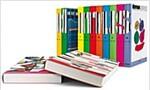 Domus 1928-1999: Volumes 1-12 (Hardcover)