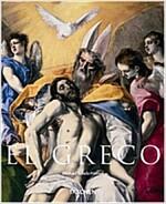 El Greco: Domenikos Theotokopoulos, 1541-1614 (Paperback)