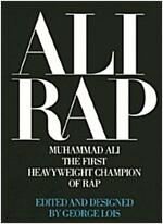 Ali Rap (Paperback)