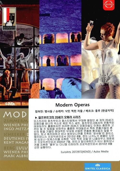 [수입] 모던 오페라 (침머만: 병사들 / 슈레커: 낙인 찍힌 자들 / 베르크: 룰루) [4DVD]