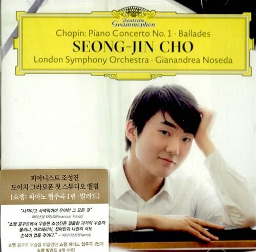 쇼팽 : 피아노 협주곡 1번 & 4개의 발라드