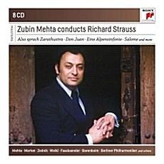 [수입] 주빈 메타가 지휘하는 R. 슈트라우스 (8CD)