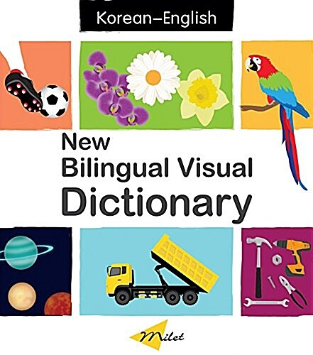 New Bilingual Visual Dictionary English-Korean (Hardcover)