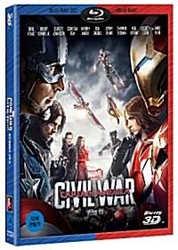 [3D 블루레이] 캡틴 아메리카: 시빌 워 - 콤보팩 (2disc: 3D+2D)