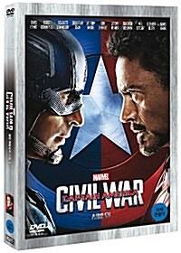 캡틴 아메리카: 시빌 워