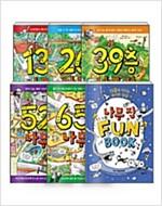 [세트] 13층 + 26층 + 39층 + 52층 + 65층 나무 집 + 나무 집 Fun Book - 전6권
