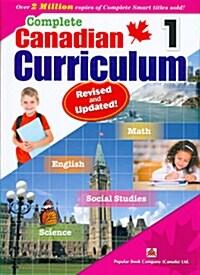 Complete Canadian Curriculum : Grade 1 (2015년 개정판)