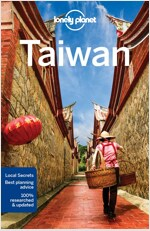 Lonely Planet Taiwan (Paperback, 10)