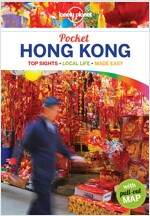 Lonely Planet Pocket Hong Kong (Paperback, 6)