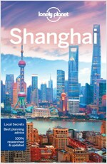 Lonely Planet Shanghai (Paperback, 8)
