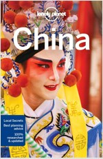 Lonely Planet China (Paperback, 15)