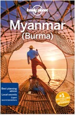 Lonely Planet Myanmar (Burma) (Paperback, 13)