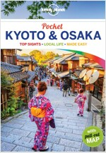 Lonely Planet Pocket Kyoto & Osaka (Paperback)
