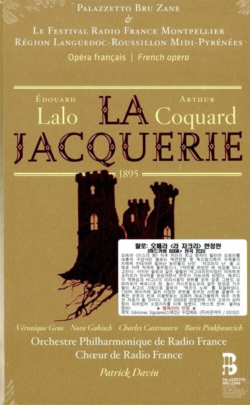 [수입] 랄로 : 오페라 라 자크리 (전곡 2CD+BOOK 하드커버 한정반)