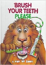 Brush Your Teeth Please (Hardcover)