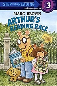 Arthurs Reading Race [With Two Full Pages of] (Paperback)