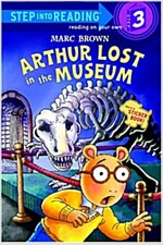 Arthur Lost in the Museum [With Stickers] (Paperback)