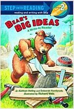 Bear's Big Ideas (Paperback)