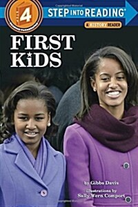 First Kids (Paperback)