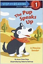 The Pup Speaks Up (Paperback)