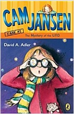 CAM Jansen: The Mystery of the U.F.O. #2 (Paperback)