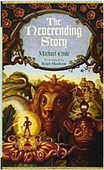 The Neverending Story (Paperback)