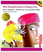 Why Mosquitoes Buzz in People's Ears: A West African Tale (Paperback)