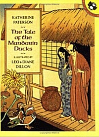 The Tale of the Mandarin Ducks (Paperback)