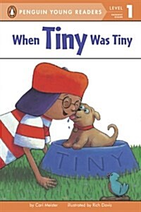 [중고] When Tiny Was Tiny (Paperback) (Paperback)