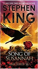 The Dark Tower VI: Song of Susannah (Mass Market Paperback)