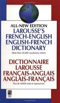 Larousse French English Dictionary (Mass Market Paperback)