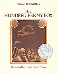 The Hundred Penny Box (Paperback, Collectors)