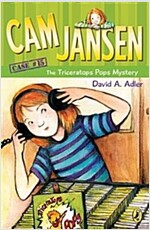 CAM Jansen: The Triceratops Pops Mystery #15 (Paperback)