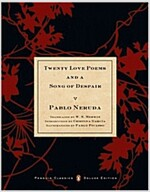 Twenty Love Poems and a Song of Despair (Paperback, Deckle Edge)