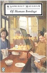 Of Human Bondage (Paperback, Reprint)