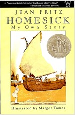 Homesick: My Own Story (Paperback)