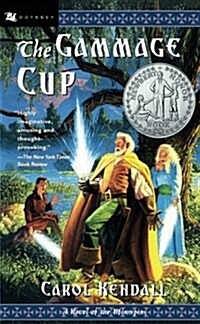 The Gammage Cup (Paperback)