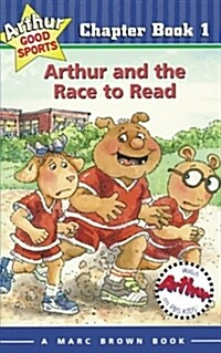 Arthur and the Race to Read: Arthur Good Sports Chapter Book 1 (Paperback)