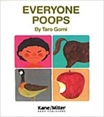 [노부영] Everyone Poops (Paperback + CD)