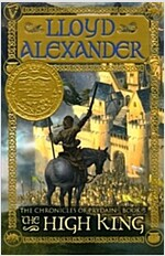 The High King: The Chronicles of Prydain, Book 5 (Paperback)