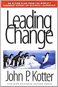 [중고] Leading Change (Hardcover)