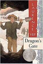 Dragon's Gate (Paperback)