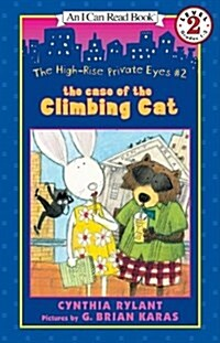 The High-Rise Private Eyes #2: The Case of the Climbing Cat (Paperback)